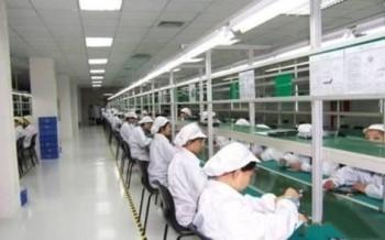 为什么有的电子厂不招少数民族?