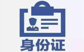 上海昌硕面试需要什么