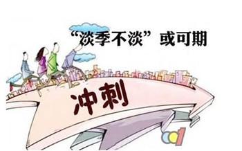 上海昌硕淡季是几月份
