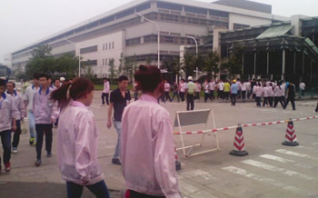 上海昌硕电子厂