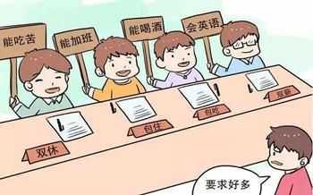 没文凭在上海好找工作