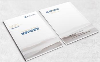 进上海华硕电子厂体检费多少?