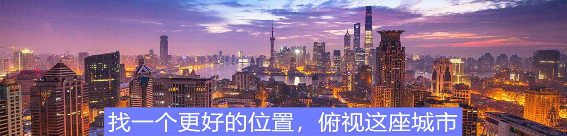 在上海,在华硕