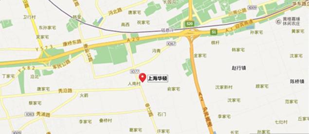 上海昌硕地址
